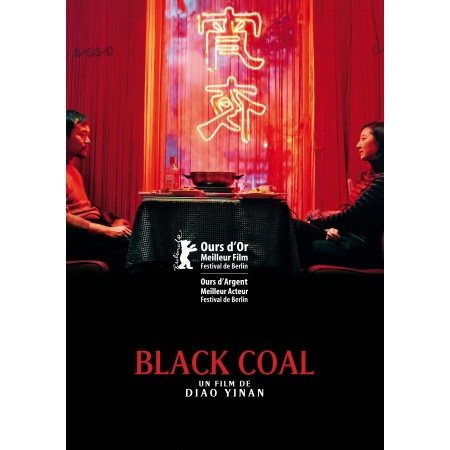 black_coal_petite-31f9d