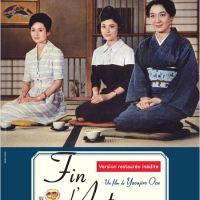 Du vendredi 13 au samedi 21 juin 2014, à l'Institut Lumière, Fin d'automne de Yasujirô Ozu