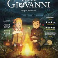 L'Île de Giovanni, un film d'animation japonais beau et émouvant