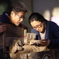 Coming Home de Zhang Yimou