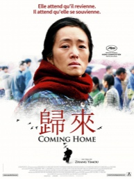 Coming-Home_portrait_w193h257