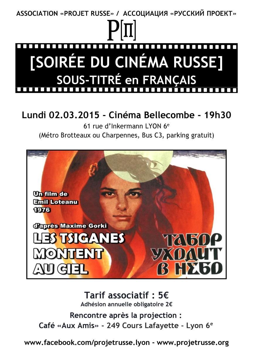 Affiche film 020315PDF-page-001