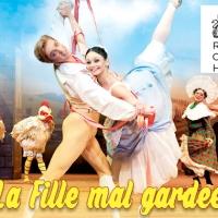 Les 21 et 23 mai, La Fille Mal Gardée, un ballet filmé à découvrir au Ciné Mourguet