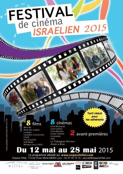 cinemaisraelien2015-new