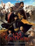 108 rois démons