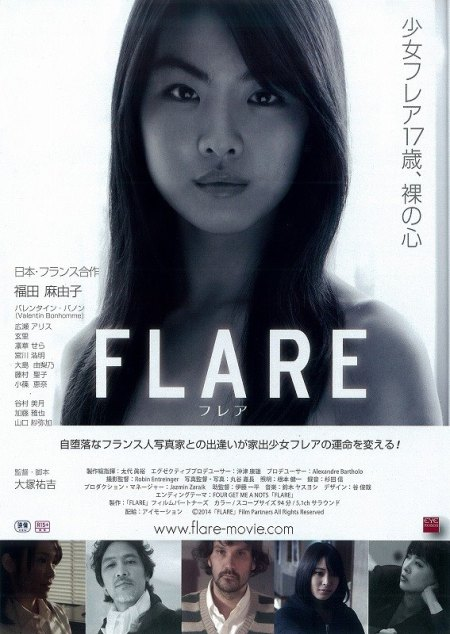 flare-poster
