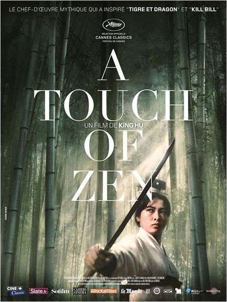 A touch of zen1