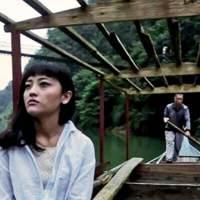 Jeudi 28 avril,  Kaili Blues à l'affiche du ciné-club chinois des Alizés