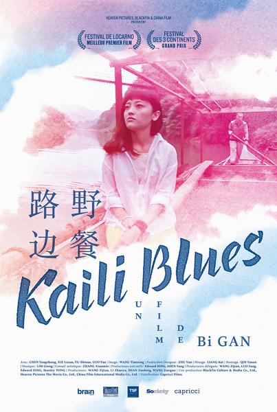 KAILI+BLUES2