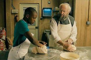 Dough-la-critique