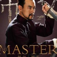 Jeudi 26 mai, The Master de Haofeng Xu à l'affiche du ciné-club chinois des Alizés