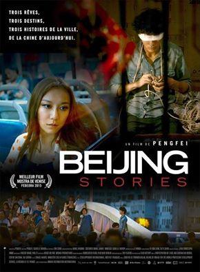 benjing-stories