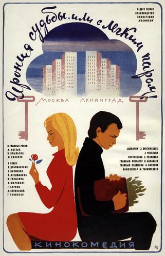 cinema-russe-2