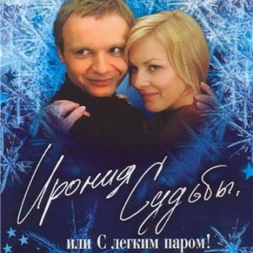 soirer-cinema-russe