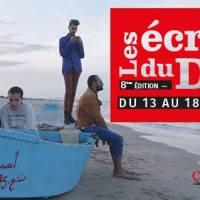 Du 13 au 18 mars - Festival Les Écrans du Doc - CinéToboggan à Décines