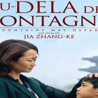 Jeudi 7 juin 2018, Nuit du cinéma chinois en plein air - Au-delà des montagnes