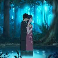 Avant-première - Funan de Denis Do - au Cine Toboggan